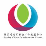 陕西助老汇社会工作发展中心